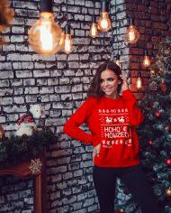 Foto-ho-ho-how-zeg-ndeen-zeg-kersttrui-1